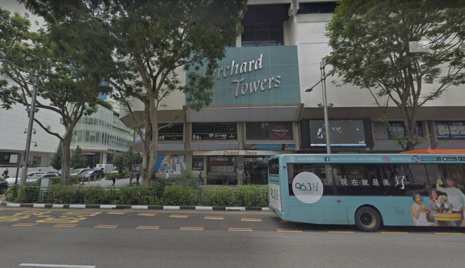 Ng Mui Lan, 56, pleaded guilty to one charge of operating a massage parlour without a licence issued under the Massage Establishments Act. (PHOTO: Google Street View screengrab)
