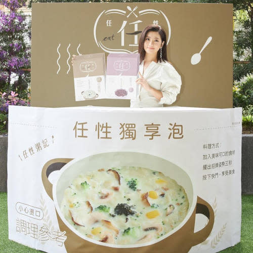 Selina launches her new product - a Mother's Day gift box of heartwarming porridge