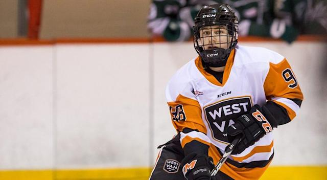 Connor Bedard becomes first player to get exceptional status in WHL