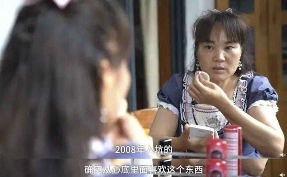 Xie says although she often gets stares when dressed up, she doesn't care what others think. Photo: Baidu