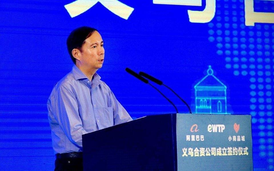 Daniel Zhang Yong, the chairman and chief executive of Alibaba Group Holding, speaking in the Zhejiang provincial city of Yiwu on June 18, 2020. Photo: Handout