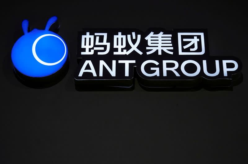 FILE PHOTO: A sign of Ant Group is seen during the World Internet Conference (WIC) in Wuzhen, China