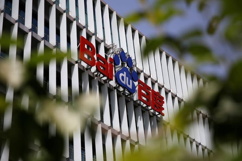 FILE PHOTO: Logo of Baidu is seen at the company's headquarters in Beijing