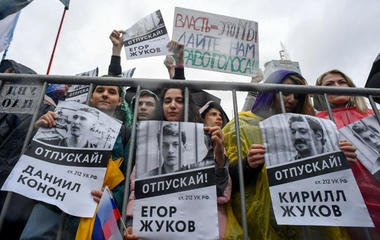 Supporters have been rallying for the release of jailed students who were arrested during recent opposition protests (AFP Photo/Yuri KADOBNOV)