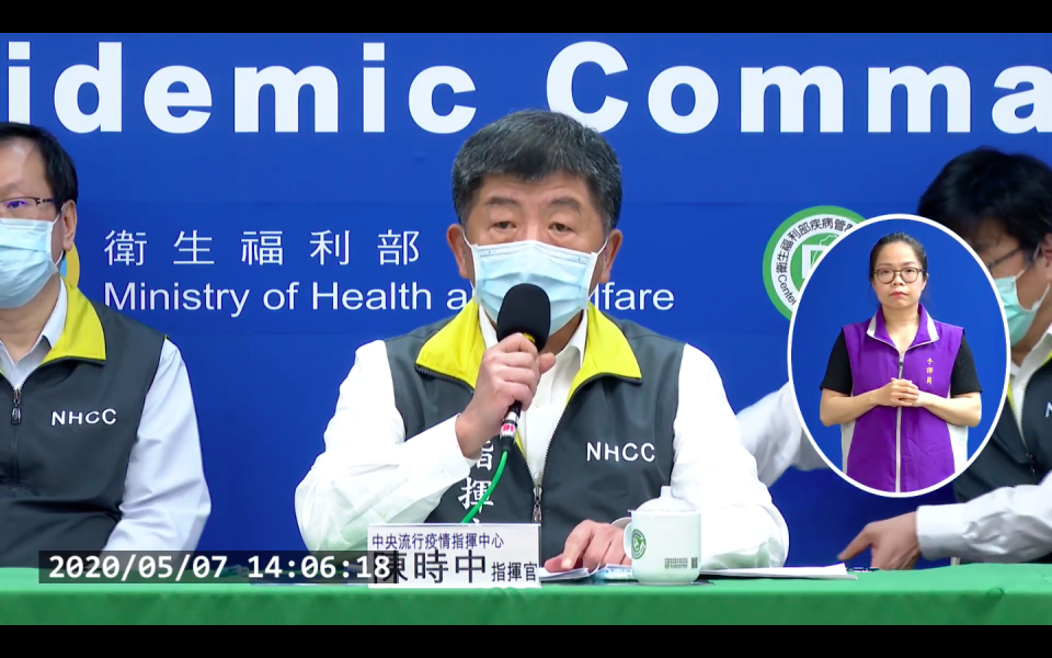 <p>Health minister Chen Shih-chung speaks at a press conference on May 7, 2020. (Photo courtesy of the CECC)</p>