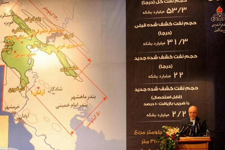 Iran's Oil Minister Bijan Namdar Zanganeh said some 2.2 billion barrels could be extracted from the newly-discovered reserve