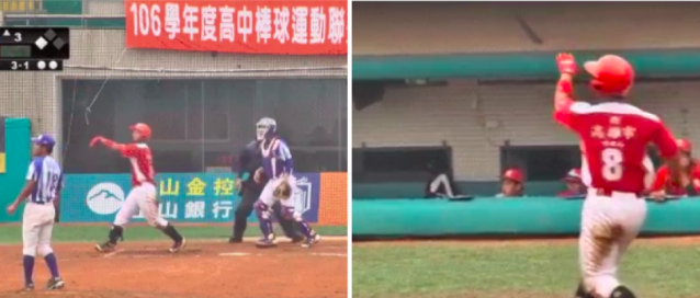 One high school player threw his bat a long way on this foul ball. (Images via @sung_minkim on Twitter)