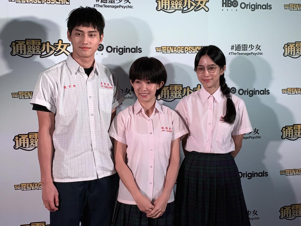 "(From left) Fandy Fan, Guo Shu-yao and Wen Chen-ling at a press conference in Pingxi announcing the cast of season two of ""The Teenage Psychic"". (PHOTO: Teng Yong Ping/Yahoo Lifestyle Singapore)"