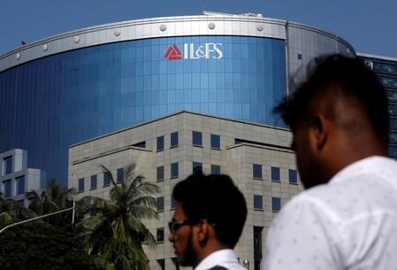 IL&FS may not have disclosed bad loans for years: RBI report