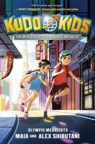 """Kudo Kids,"" by Maia and Alex Shibutani (Amazon / Amazon)"