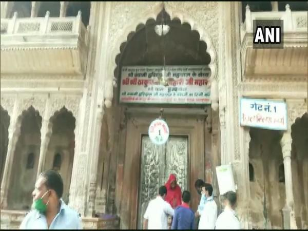 Banke Bihari temple in Mathura, Uttar Pradesh. (Photo/ANI)