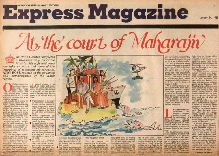 The Express Magazine cover, January 24, 1988.