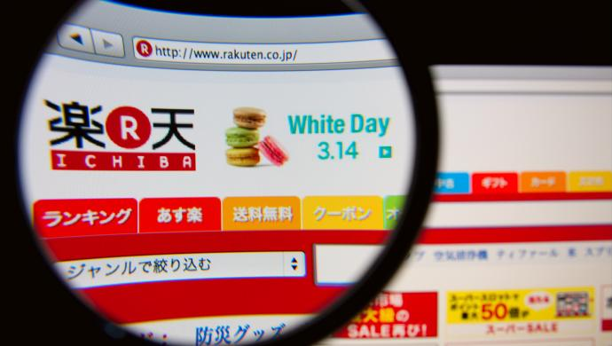 Rakuten partners with e-commerce firm Kaola to bring Japanese goods to Chinese consumers