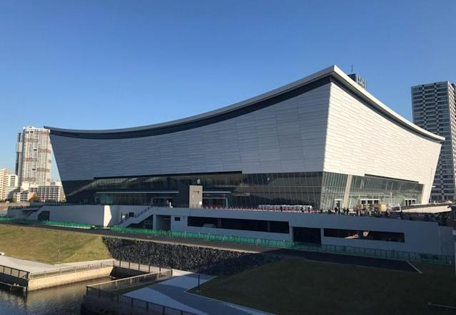 An exterior view of Ariake Arena, the venue for Tokyo 2020 Olympic and Paralympic Games volleyball and wheelchair basketball events, in Tokyo