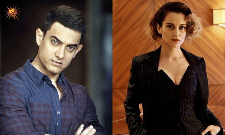 Exclusive : Kangana Ranaut Reveals How She Approached Aamir Khan