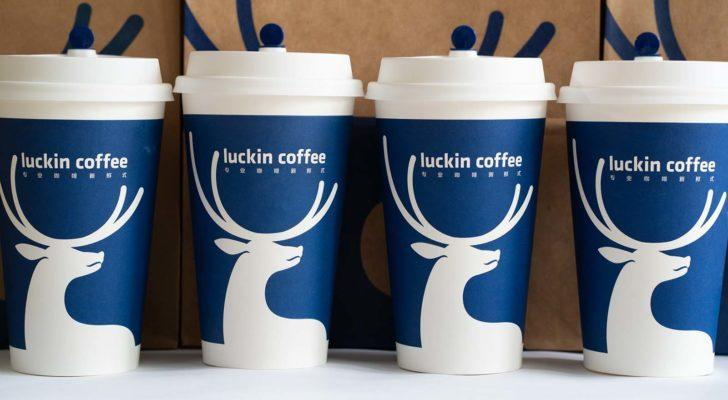 Ignore the Noise, Buy the Opportunity Percolating in Luckin Coffee