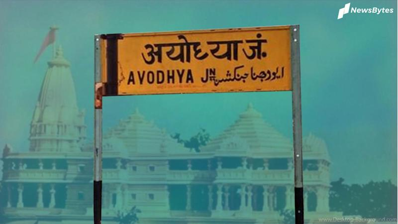 """Within month of """"Bhoomi Pujan,"""" land prices soar in Ayodhya"""
