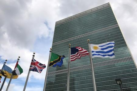 The United Nations building is pictured in New York