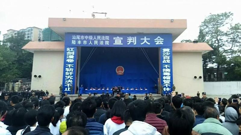 10 people sentenced to death for drug crimes in southern China