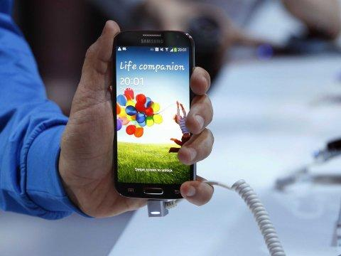samsung galaxy s4 launch event
