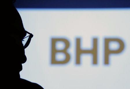 BHP Bilton reiterates plans to exit United States shale