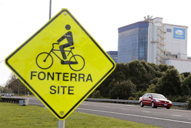File picture shows the Fonterra Te Rapa plant behind a sign for cyclists near Hamilton