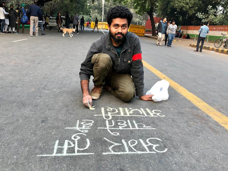 Protest against the Citizen Amendment Bill in New Delhi on 7 December, 2019. (Photo: Betwa Sharma/HuffPost India)