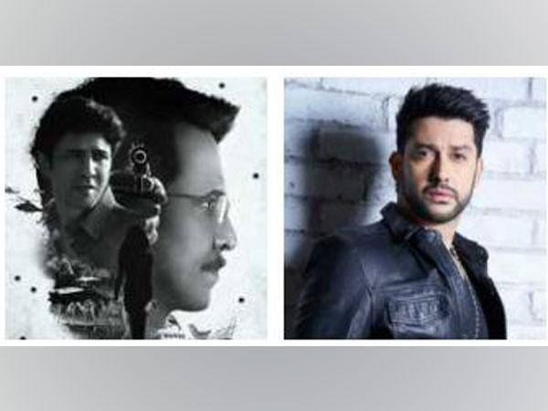 Poster of the series 'Special Ops 1.5' and Aftab Shivdasani