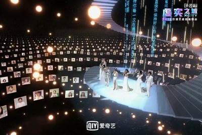 iQIYI Ushers in Next-Generation of Entertainment with Chinese Girl Group THE9's Debut Extended Reality (XR) Concert (PRNewsfoto/iQIYI, Inc.)