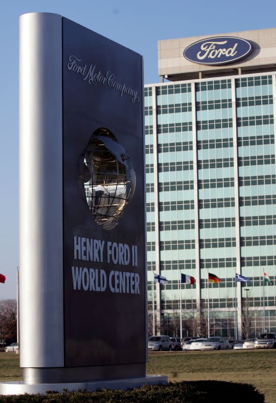 FILE PHOTO: The Ford Motor company world headquarters is seen in Dearborn