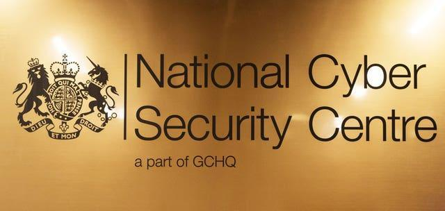 National Cyber Security Centre sign