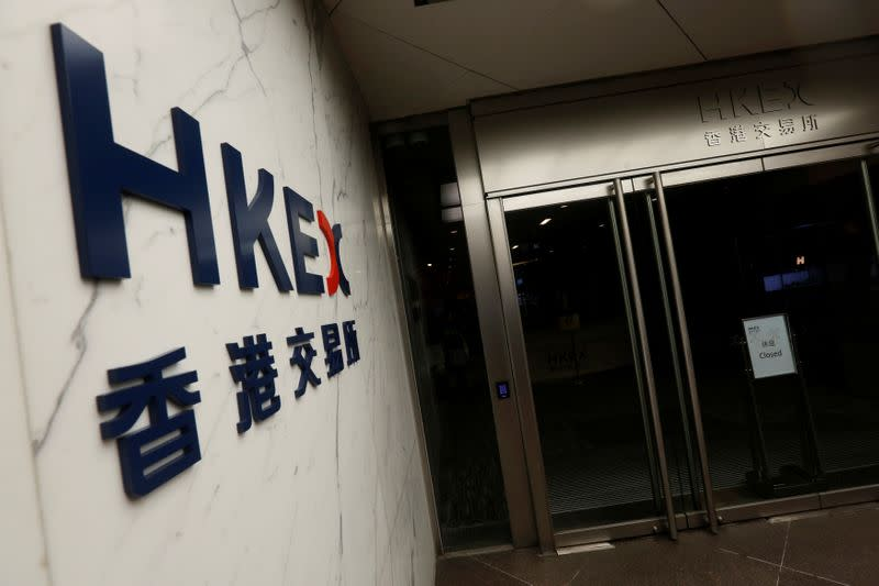 Hong Kong exchange to slash IPO price-to-trading gap in 2020 - executive
