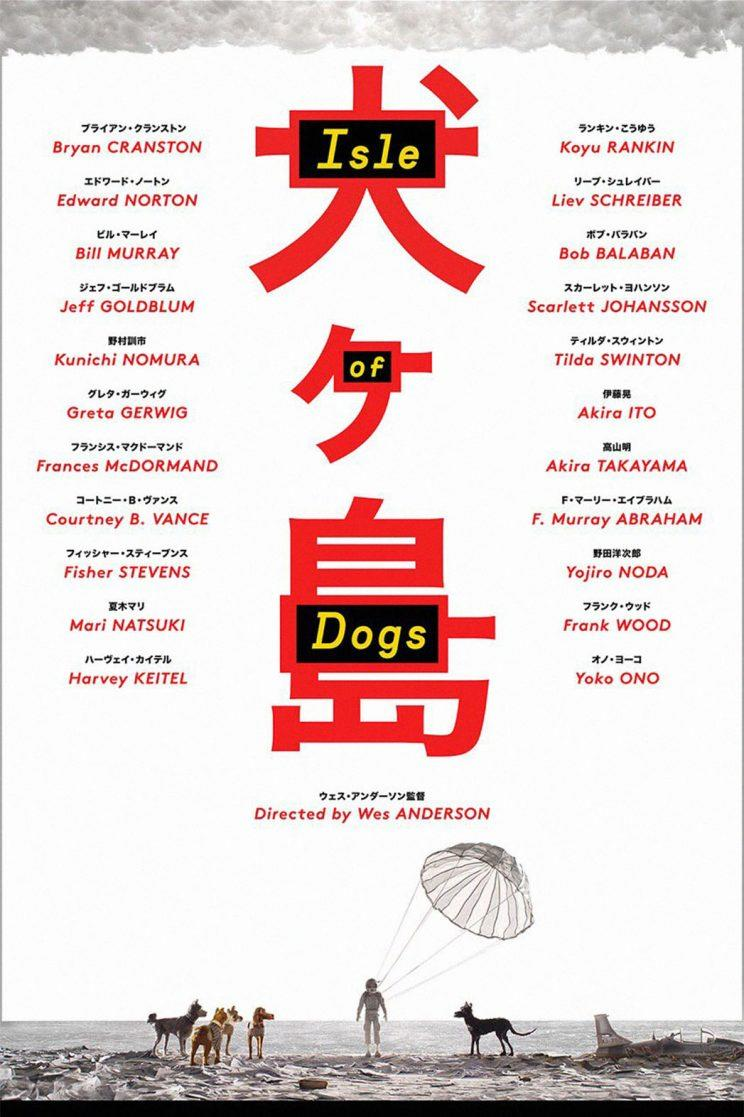 Poster for Wes Anderson's 'Isle of Dogs'