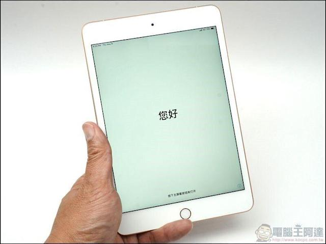 Apple iPad mini 5 開箱