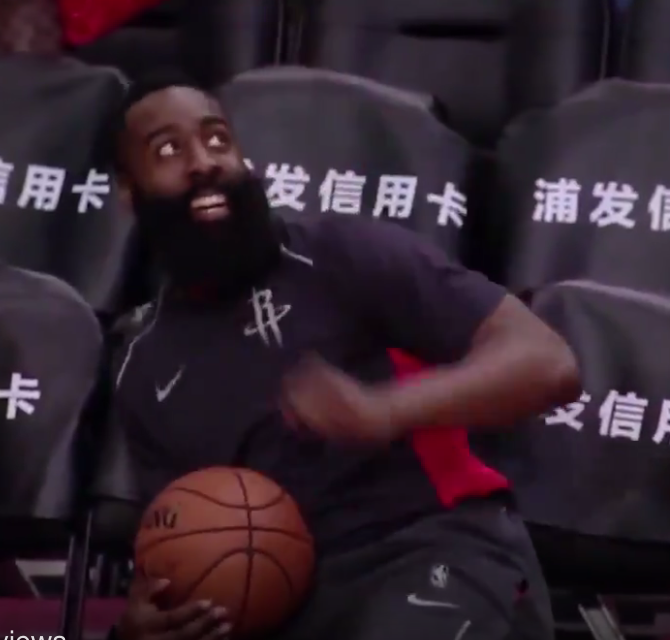 345dc506b86c James Harden getting caught dancing by jumbotron cameras is the funniest  thing you ll see today