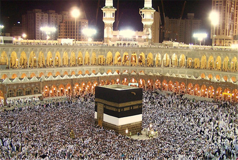 Nigeria Confirms Its 5 Pilgrims To Mecca Have Died