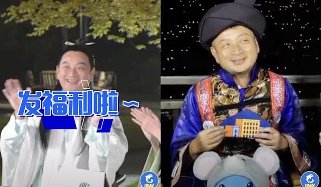 Liang Jianzhang, executive chairman of China's largest online travel services provider Trip.com Group, dressed in traditional folk costumes for live streams to sell hotel room bookings. Photo: Handout