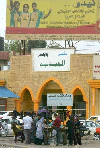 A general view of one of the oldest coffee houses, the 'Majidiyeh', opened in 1905, in the northern oil-rich city of Kirkuk in 2009. Kirkuk province is part of a swathe of disputed territory in northern Iraq that along with oil contracts are the two main points of contention between Baghdad and the Kurdish regional government in Arbil