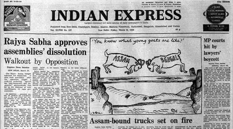 Rajya sabha, assam protest, Yuba congress, nuclear security, fory years ago, indian express