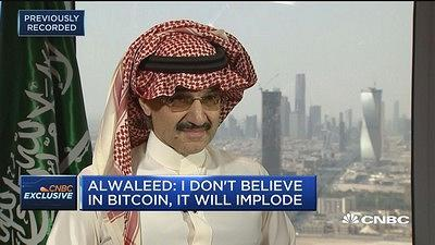 Prince Alwaleed Bin Talal, Kingdom Holding Company chairman, talks about giving away wealth to charity.