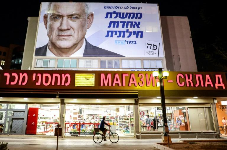 Gantz has pledged to improve public services in Israel if elected prime minister and show zero tolerance for corruption