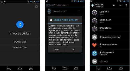 Setup screenshots for Android Wear watches