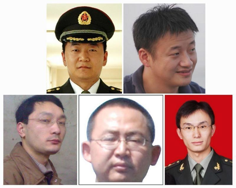 A combination photo of five military officers of China's People's Liberation Army