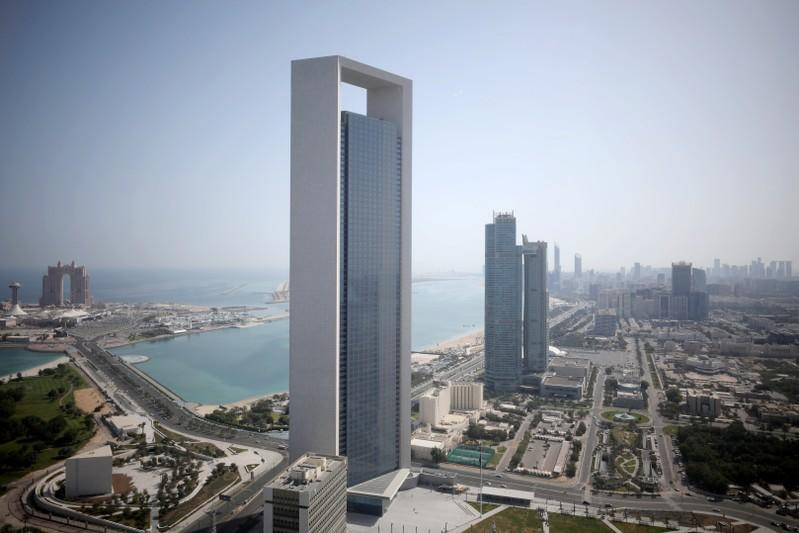 UAE oil benchmark plan confused by Brent comment U-turn