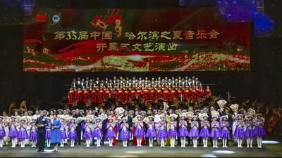 An art performance at the opening ceremony of the 35th China Harbin Summer Music Festival. (PRNewsfoto/China Harbin Summer Music Festival)
