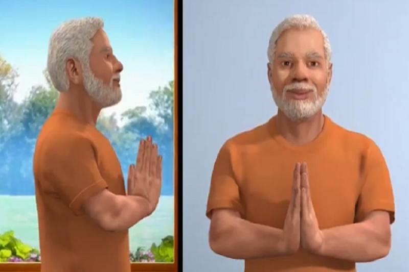 'Have You Made Surya Namaskar Part Of Routine?' Modi Tweets New Yoga Video