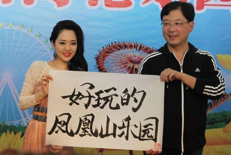 Japanese porn star Sola Aoi (L) displays her calligraphy at a commercial event in Ningbo, China, on April 14, 2013