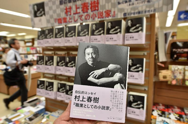 Haruki Murakami of Japan as well as Ngugi wa Thiong'o of Kenya, Don DeLillo and Joyce Carol Oates of the US are some of the names making the rounds as possible winners of the Nobel Literature Prize