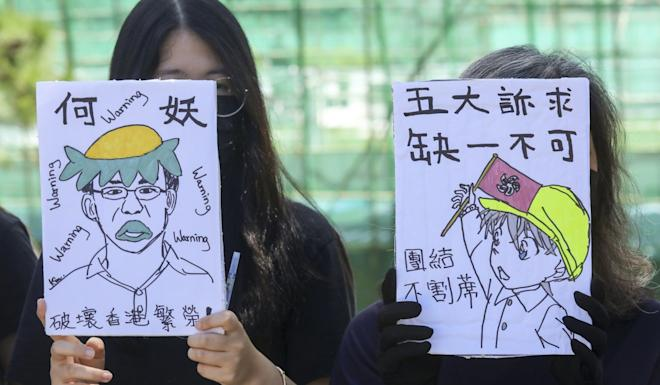 Anti-government protesters and students at Chinese University on Friday. Photo: K.Y. Cheng