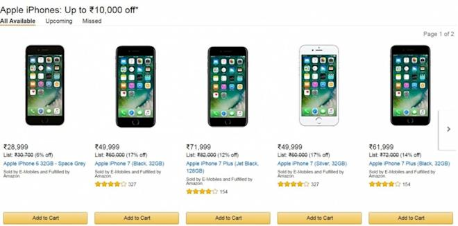 iPhone 7, Amazon, iPhone 7 Plus, discount,India, price, specification, Amazon India